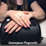 Салон Екатерины Ф., фото №2